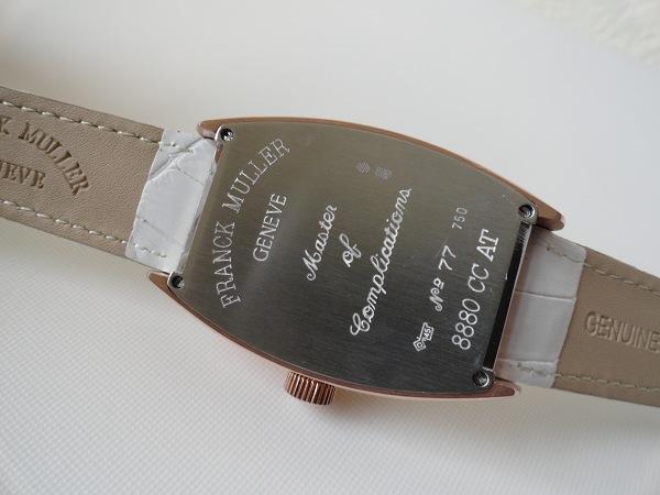 Caso Franck Muller Tourbillon Reloj de la reproducción Volver